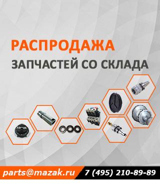 Лазерный станок с ЧПУ OPTIPLEX 3015 DDL
