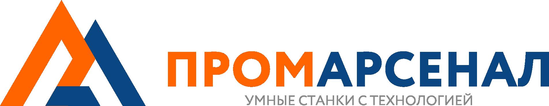 Промарсенал