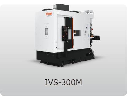 Станок c ЧПУ IVS-300m