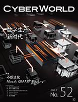 CyberWorld52下载