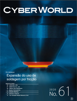 Baixar CyberWorld 61