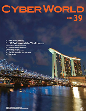 CyberWorld 39 Download